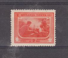 1932  - Jamboree National Et Sibiu Mi No 440 Et Yv No 442 - Ungebraucht