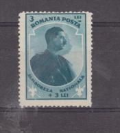 1932  - Jamboree National Et Sibiu Mi No 441 Et Yv No 443 - Ungebraucht
