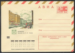 8404 RUSSIA 1972 ENTIER COVER Mint MURMANSK LENIN AVENUE ARCTIC POLAR NORD NORTH ARCTIQUE POLAIRE USSR 435 - 1970-79
