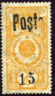 Russia  , Tuva , SG 41 ,1933 , Fiscal Stamp,Numerals  5.25 Mm Tall,MLH - 1923-1991 USSR