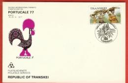 TRANSKEI 1977 Postcard Amphilex 77 Stampnr 11 - Philatelic Exhibitions