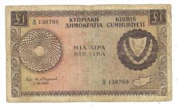 Cyprus 1 Pound 1/12/1961 Pick 39 - Cipro