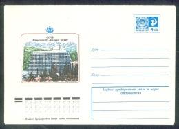 """12048 RUSSIA 1977 ENTIER COVER Mint SOCHI CAUCASUS """"WHITE NIGHT"""" SANATORIUM RESORT KURORT PETERSBURG EMBLEM VOILE 77-239 - 1923-1991 USSR"""