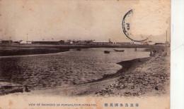CINA   ,  Chin  Wang  Tao - Cina