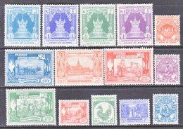 BRITISH  B URMA  139-52      ** - Burma (...-1947)