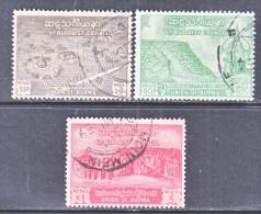 BRITISH  B URMA  155-7      (o)   BUDDHIST  COUNCIL - Burma (...-1947)