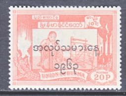 BRITISH  B URMA  175     ** - Burma (...-1947)