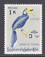 BRITISH  B URMA  185     *   FAUNA  BIRD - Burma (...-1947)