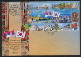Serbia 2014 - 25 Years Of Diplomatic Relations With The Republic Of Korea, Flags, Architecture,block, Souvenir Sheet FDC - Serbia