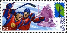 2014 Russland Russie Rusia Russia Is The Winner Of The 2014 Ice Hockey World Shampionship Minsk Belarus RCC MNH Mi 2094 - 1992-.... Federazione