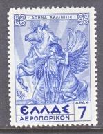 Greece  C 34   * - Airmail