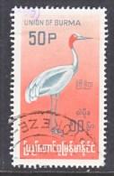 BR. B URMA  205   (o) - Burma (...-1947)