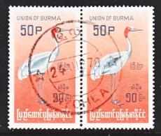 BR. B URMA  205X2   (o) - Burma (...-1947)