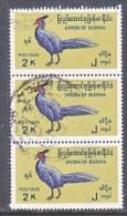 BR. B URMA  207X3   (o) - Burma (...-1947)