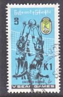 BR. B URMA  215   (o) - Burma (...-1947)