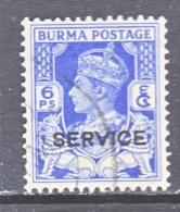 BR. B URMA   016  (o) - Burma (...-1947)