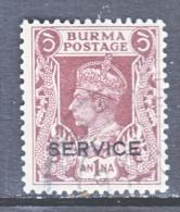 BR. B URMA   018  (o) - Burma (...-1947)