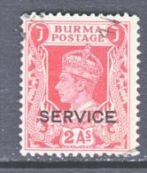 BR. B URMA   020   (o) - Burma (...-1947)