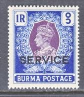 BR. B URMA   024  ** - Burma (...-1947)