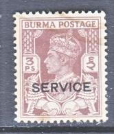 BR. B URMA   028  (o) - Burma (...-1947)
