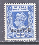 BR. B URMA   031   (o) - Burma (...-1947)