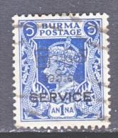 BR. B URMA   046    (o) - Burma (...-1947)