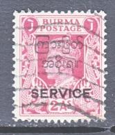 BR. B URMA   048    (o) - Burma (...-1947)