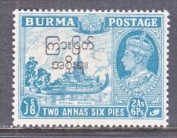 BR. B URMA   049     * - Burma (...-1947)
