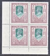 BR. B URMA   054x4    ** - Burma (...-1947)