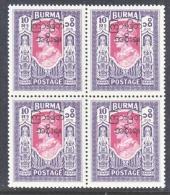 BR. B URMA   055  ** - Burma (...-1947)