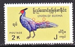 BR. B URMA   FAUNA BIRD    0 114   * - Burma (...-1947)