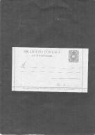 ITALIA  Biglietto Postale Regno  Bigola   Cent. 5       B/3      Del 1892      Nuovo - Zonder Classificatie