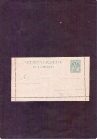 ITALIA  Biglietto Postale Regno  Bigola   Cent. 5       B/6      Del 1897      Nuovo - Zonder Classificatie