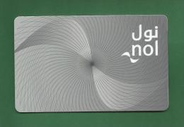 UAE / EMIRATES ARABES 2013 - Dubai Metro Silver Card / NOL -  Re-useable -  As Scan - Subway