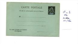 EP Entier Postal Carte Postale Indochine  10c Noir Sur Bleu 1892 Type Groupe Allégorique ACEP CP2 - Briefe U. Dokumente