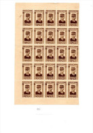 Indochine Maréchal Pétain 1c 1942 Demi Feuille Entière Dallay N°235 - Indochina Full Sheet - Ungebraucht