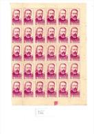 Indochine Paul Doumer 2c 1944 Feuille Entière Dallay N°266 - Indochina Full Sheet - Ungebraucht