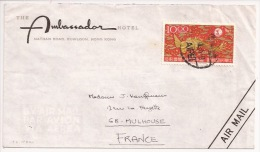 TAIPEI Vers FRANCE Mulhouse Haut Rhin - 1976 - Par Avion - TAIWAN - FORMOSE - CHINE - CHINA - - 1945-... République De Chine