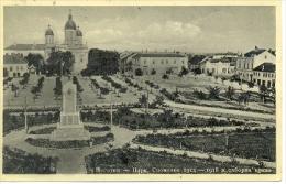 7-3ay38. Postal Yugoslavia. Herotnh - Yugoslavia