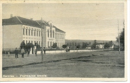 7-3ay39. Postal Yugoslavia. Herotnh - Yugoslavia
