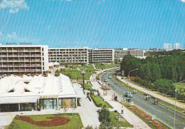 2832A NEPTUN POSTCARD POSTAL STATIONERY    ROMANIA - Rumänien