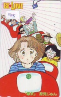 Télécarte Japon * MANGA *   * Japan Phonecard (14.195)  Telefonkarte * FILM CINEMA KINO MOVIE - Cinéma