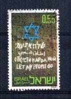 Israel - 1972 - Campaign For Jewish Immigration - Used - Oblitérés (sans Tabs)