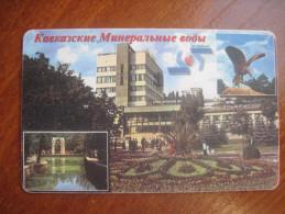 Russia. Stavropol Region. Mineralnyy Vody. Prepaid Phonecard. 300 Units - Russia