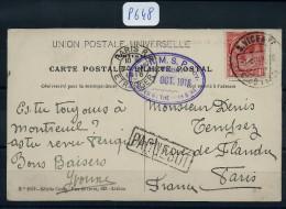 GB - CAP VERT   CP OBLITERATION PAQUEBOT  A ETUDIER  POUR LA FRANCE  1916 - St.Vincent (...-1979)