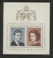 LIECHTENSTEIN 1967 ROYAL WEDDING COUNTESS KINSKY HANS ADAM MS NHM - Liechtenstein