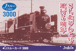 Carte Prépayée Japon - STEAM TRAIN A VAPEUR LOCO -  Japan JR J Card - ZUG Prepaid Karte - TREIN - 1728 - Japan