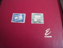 (L 57 )  Timbre    ISRAEL    Y.T 1949 N° 15-17 - Israel