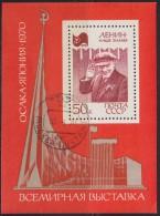 "2994(1). Russia, USSR, 1970, Vladimir Lenin ""EXPO '70"", Block, Used (o) (Michel Block 61) - Lénine"