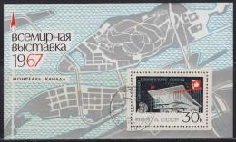 "2995(2). Russia, USSR, 1967, World Exhibition ""EXPO '67"", Montreal, Block, Used (o) (Michel Block 45) - 1967 – Montreal (Kanada)"